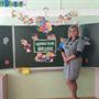 Ольга  Витальевна